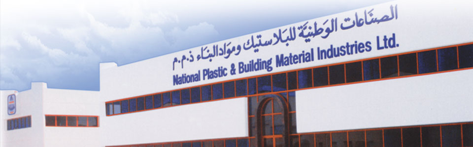 About National Plastic